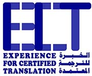 Experience for certified Translation