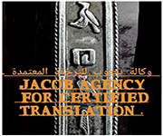 JACOB Agency