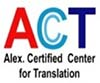 Alexandria ِCenter for Certified Translation